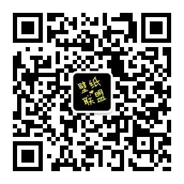 免费手机壁纸微信公众号